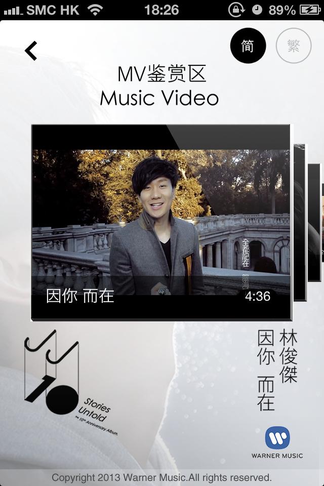 JJ LIN 林俊杰 10th Anniversary Album 因你 而在 Stories Untold